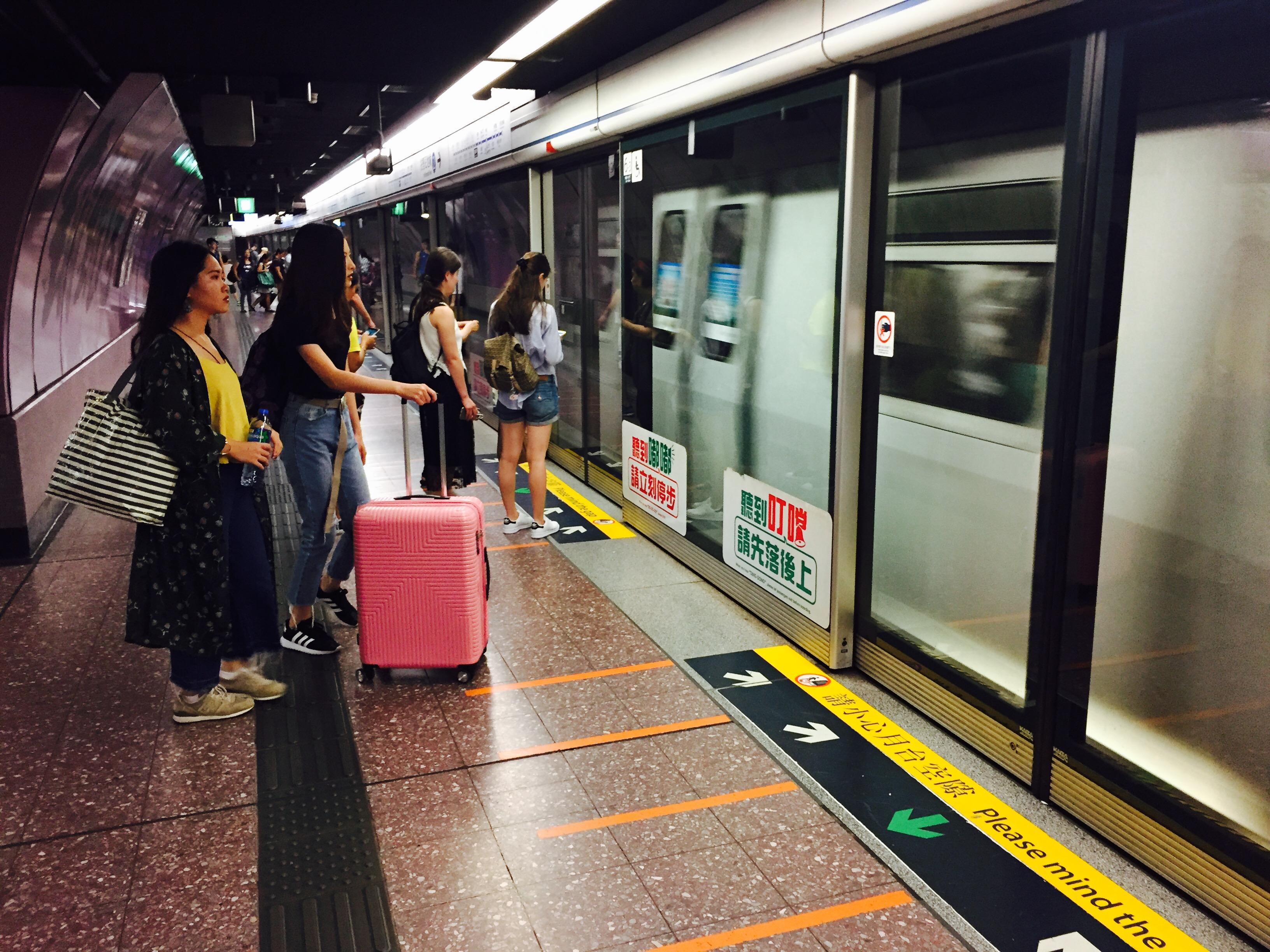 MTR platform.
